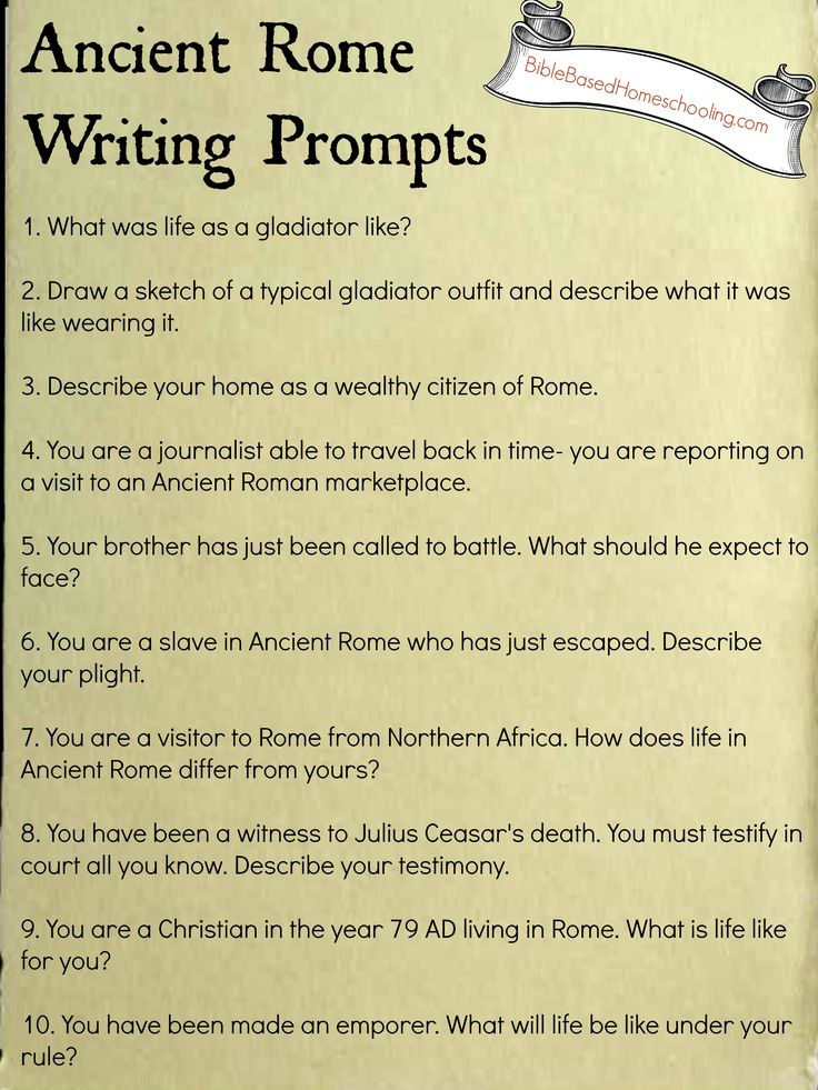 FREE Ancient Rome Writing Prompts