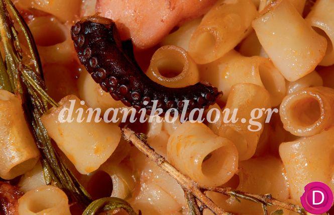 Χταποδάκι με κοφτό μακαρονάκι | Dina Nikolaou