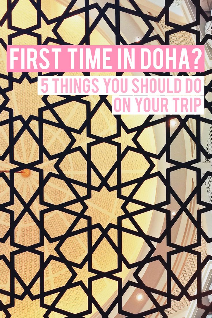 First time in Doha? From shopping to sandboarding, food and desert trips, here are some trips on what to do on your holiday and travels in and around Qatar's capital city.