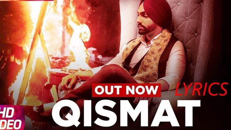 Qismat | Full Song | Ammy Virk | Sargun Mehta | Jaani | B Praak | Arvindr Khaira | Music Hub Music Hub Presents The Video Qismat Latest Punjabi Song By Ammy Virk Music & Directed By B Praak The Lyrics Are Penned By Jaani Song - Qismat (Full Song) Artist - Ammy Virk Starring - Ammy Virk Sargun Mehta Lyrics & Composer - Jaani Music - B Praak Online Promotion - Gold Media Entertainment A Film By Arvindr Khaira Label - Speed Records ------------------------------------- Additional Song Details…