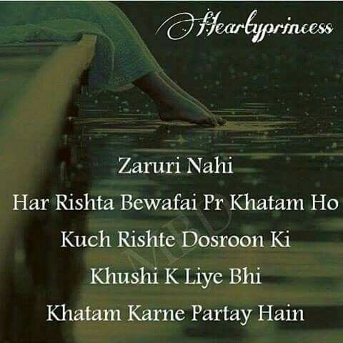 114 Best Images About Kuch Yaadein Adhuri On Pinterest | Allah Love Is And Dil Se