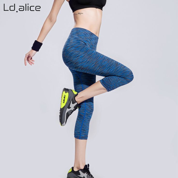 Space Dyeing Brand Women Sports Leggings Fitness High Quality Female Pants Outdoor Running Slimming Yoga Pant Ladies Gym Clothes