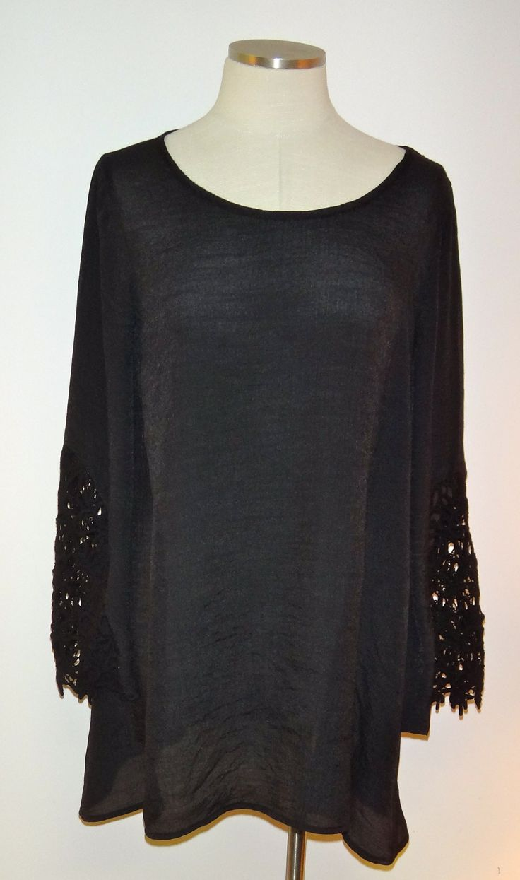 Black dress cover up 7312