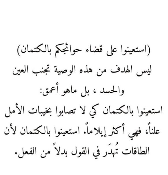 صدق الرسول الكريم عليه الصلاة والسلامﷺ Quotes Hadeeth Wisdom