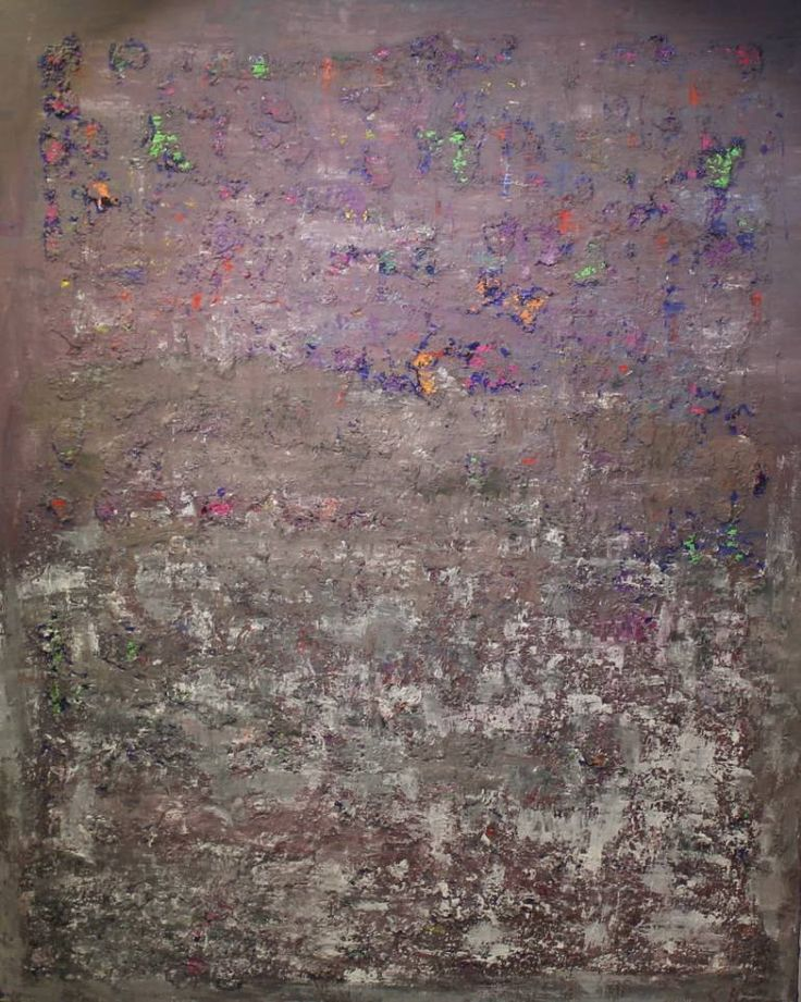 The art work is divided into 2 parts. The bottom part seems to be in a fog, a mist. The upper part of the painting gradually shows the re-discovering of it.The title is 'Re-discovering ourselves'