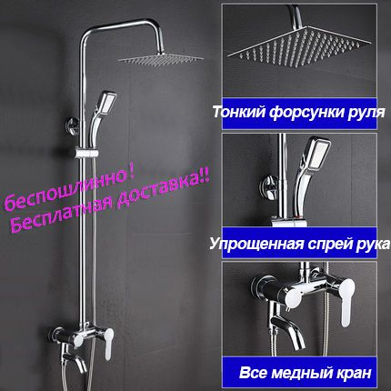 25 best ideas about shower nozzle on pinterest restroom ideas modern shower heads and gray. Black Bedroom Furniture Sets. Home Design Ideas