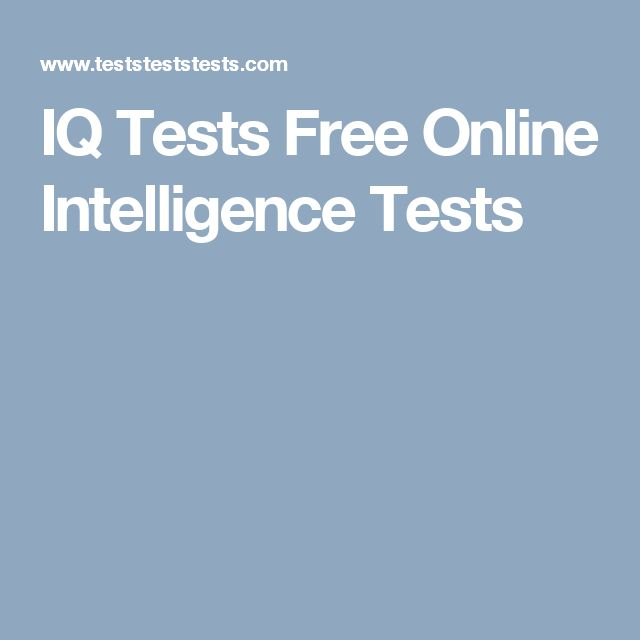 an argument that proves iq tests dont test intelligence Yet almost all psychologists now agree that intelligence tests jensen's argument when eyferth gave these children a german version of the wechsler iq test.