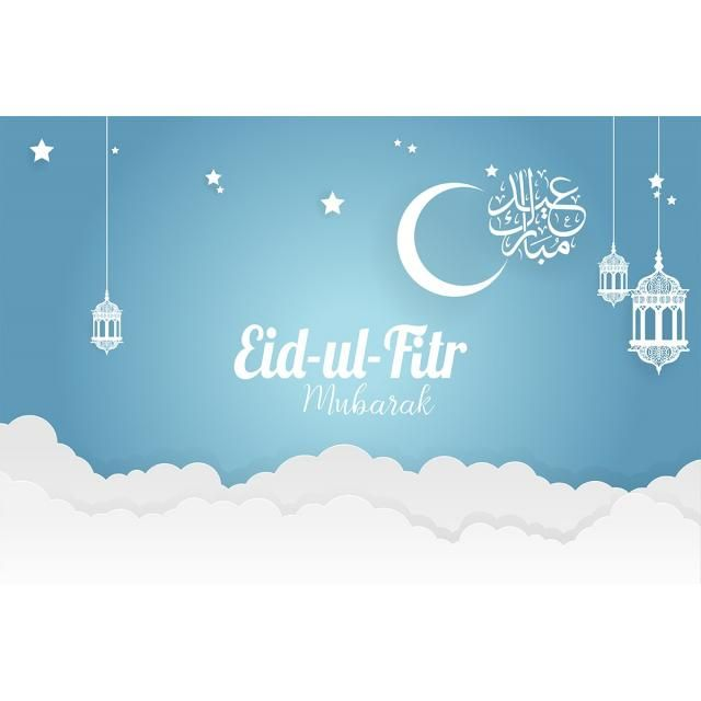 Paper Art Eid Ul Fitr Mubarak Vector Template Design Eid Ul Fitr Png And Vector With Transparent Background For Free Download Eid Ul Adha Paper Art Print Design Template