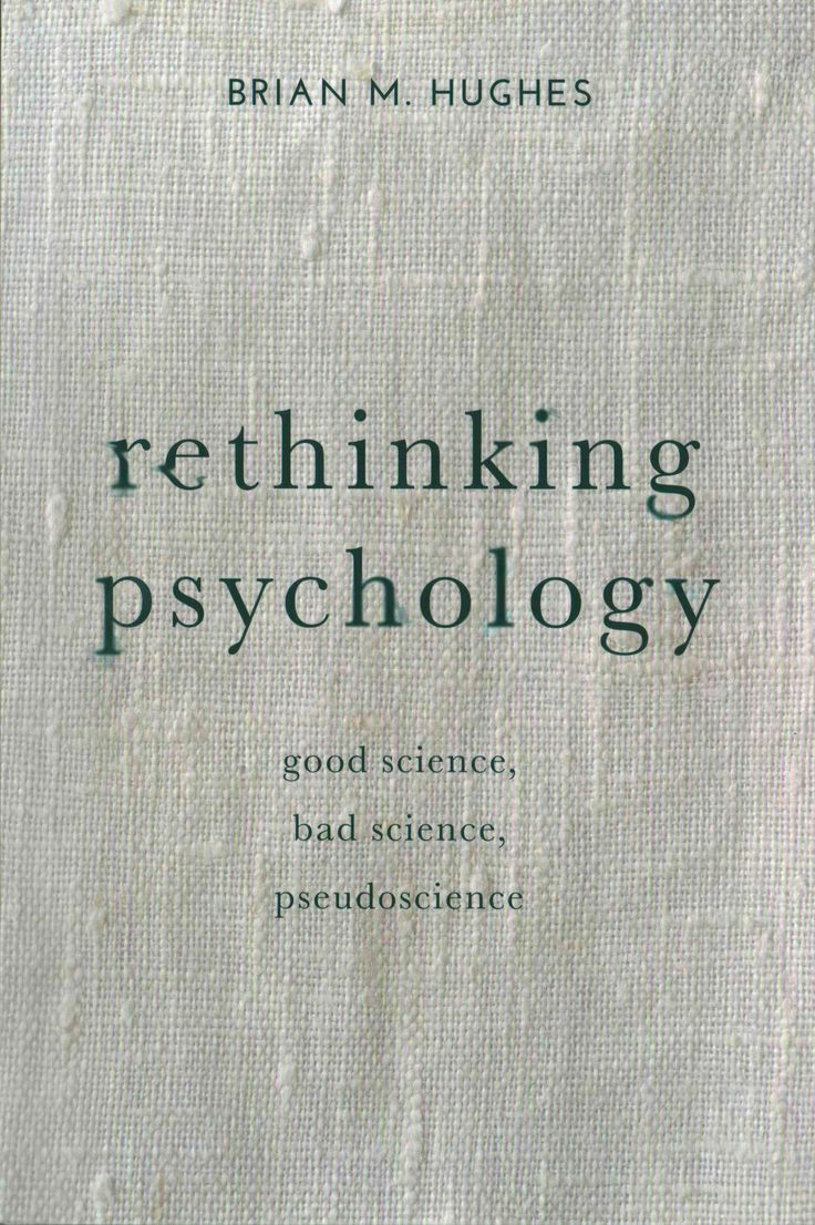 the interaction between literature psychology and philosophy New findings in psychology and neuroscience are pushing philosophers to rethink such big questions as the relationship between mind and body, the meaning of free will.