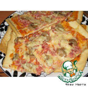 + Тесто для пиццы и сама пицца