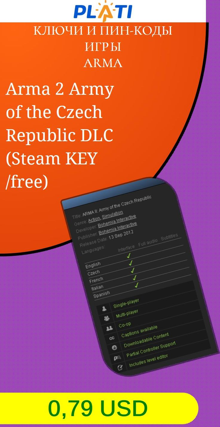 Arma 2 Army of the Czech Republic DLC (Steam KEY /free) Ключи и пин-коды Игры Arma