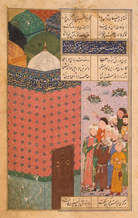 People-Admire-Khavarnak.jpg (474×745) Miniatures, Gouache, 23.7x13.7 cm Origin: Iran, 1431-1431, Timurid Dynasty This is one of the 9 miniatures illustrating the poem Haft Paikar in the Hermitage's famous Persian manuscript of the Khamsa, an anthology of five poems by the 12th-century poet Nizami, who lived on the territory of present-day Azerbaijan. In 1431 this manuscript of the Khamsawas copied out in Herat by the calligrapher Mahmud for Sultan Shahrukh , son of the legendary Tamerlaine .