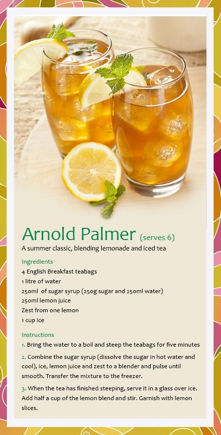 Arnold palmer alcoholic drink recipe for Tea and liquor recipes