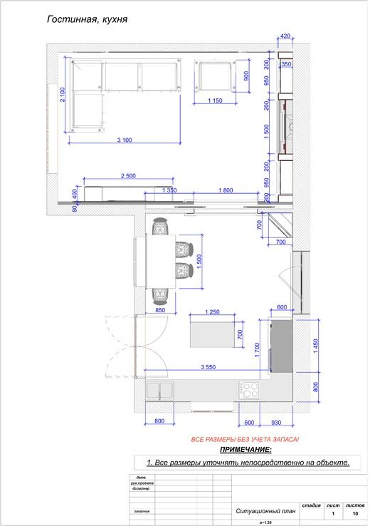 Частный дом в стиле неоклассика. Планировки
