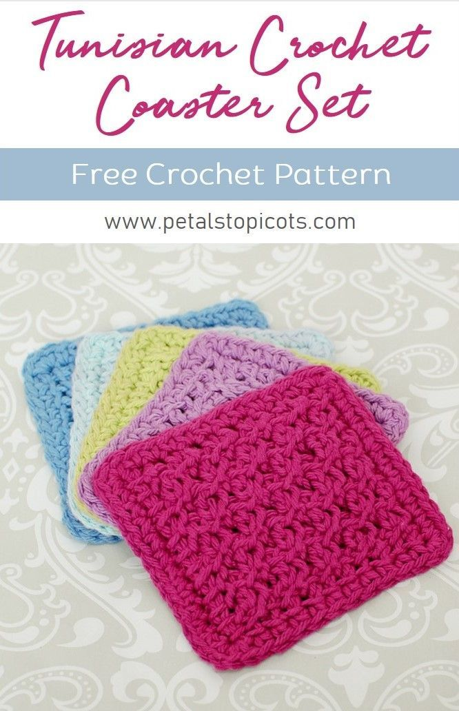 78a4ce1bf This Tunisian crochet coaster pattern works up so quickly so you can make a  set of charming coasters for your home or to give as a gift!