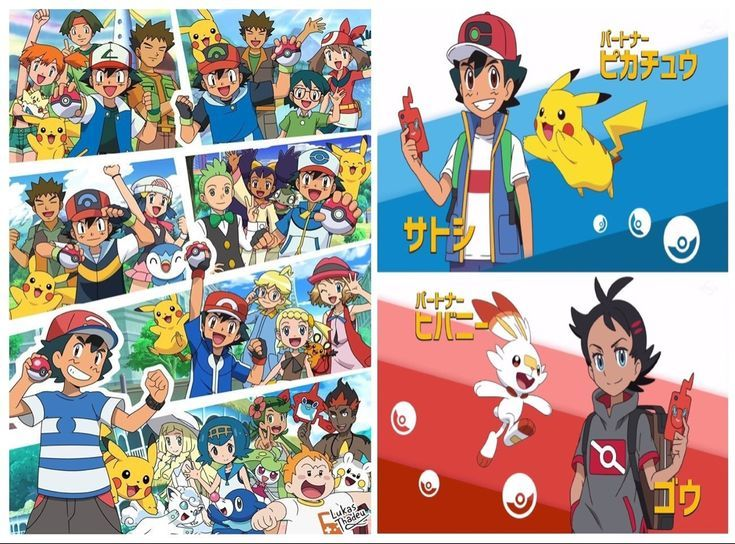 Watch Pokemon Tv Show Pokemon Heroes Pokemon Tv Show Pokemon Tv