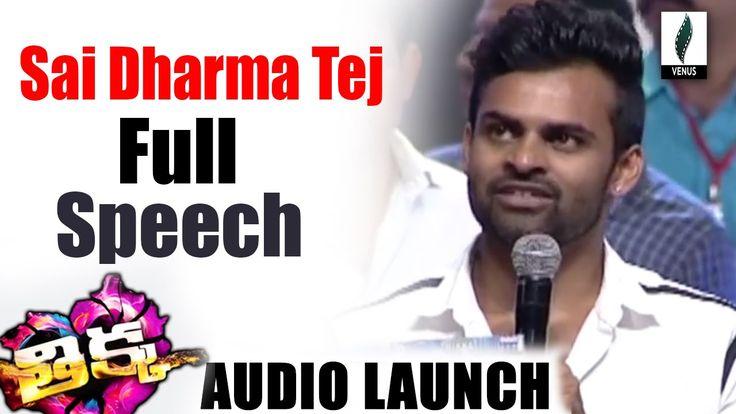 Sai Dharma Tej Full Speech At Thikka Audio Launch - Venusfilmnagar