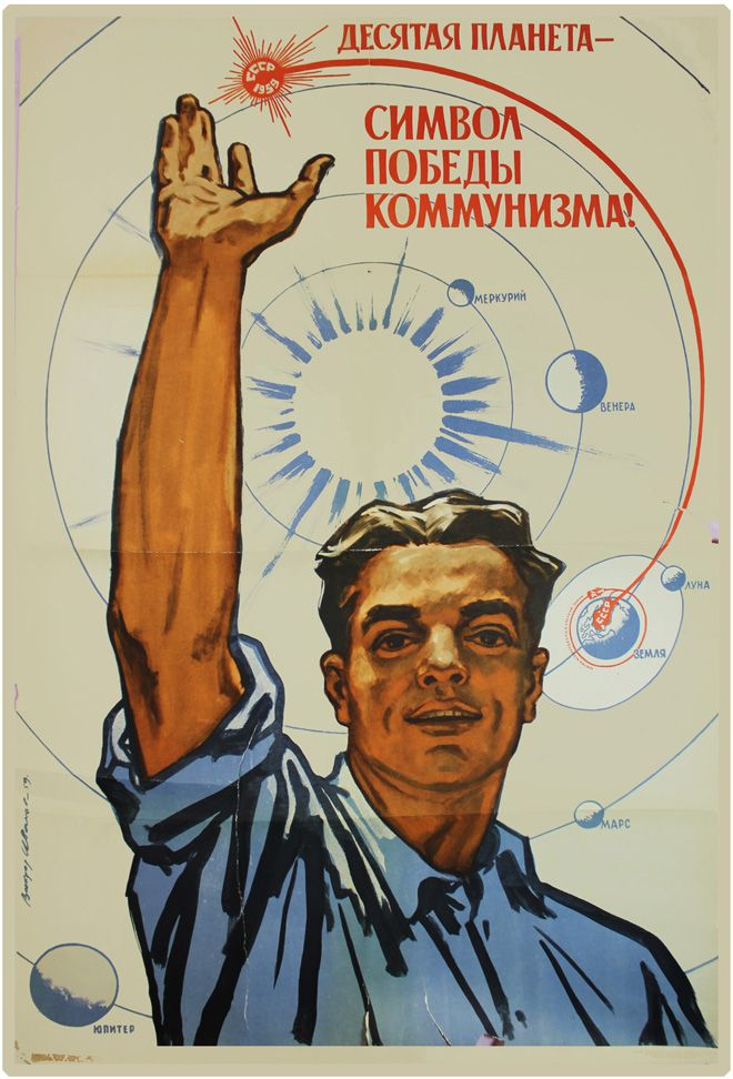 Up for Bids: Classic Soviet Space Propaganda Posters. Science and communism are inseparable! That is the basic message of this amazing collection of Soviet space propaganda posters...