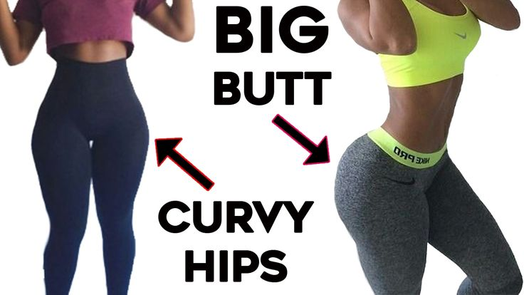 ❤️How To Get Curvy Hips and Bigger Butt| 4 Workouts For Wider Hips and ...