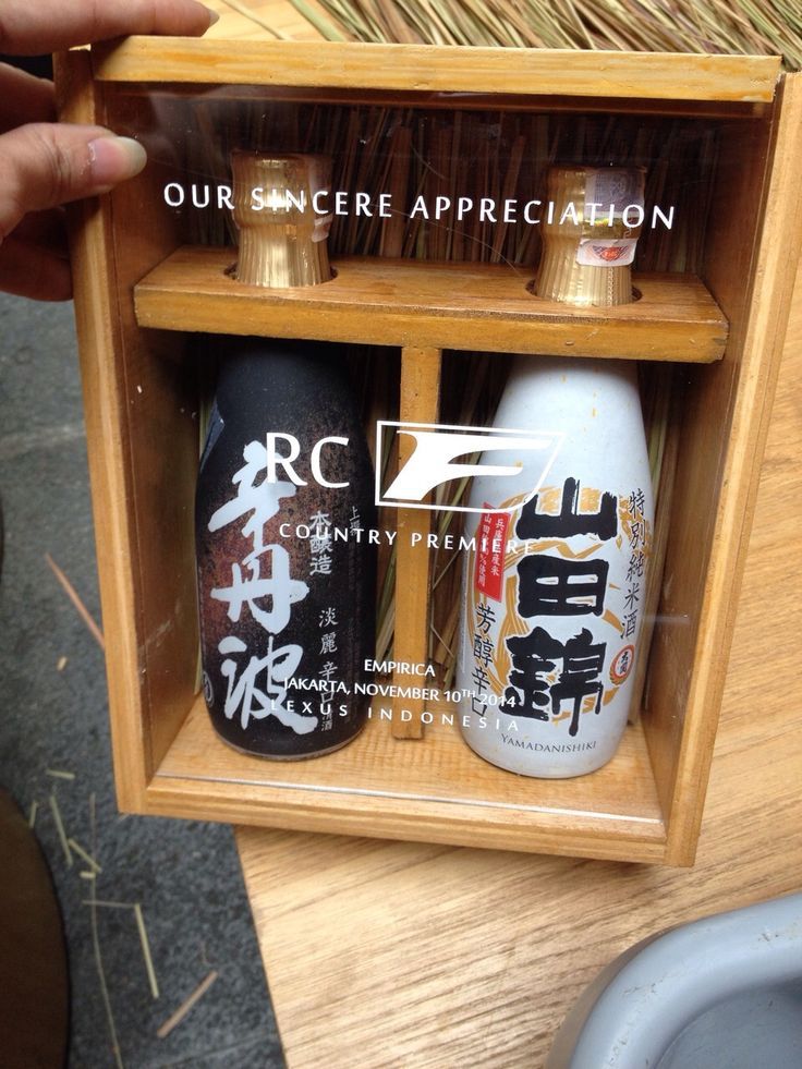 Wood Packaging  #sake #lexus