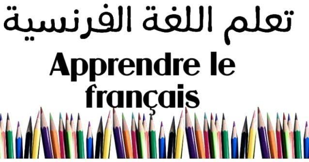 Embedded English Language Learning Grammar Learn English Words English Language Teaching
