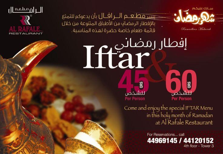 al-rafale-ramadan.jpg (976×674)