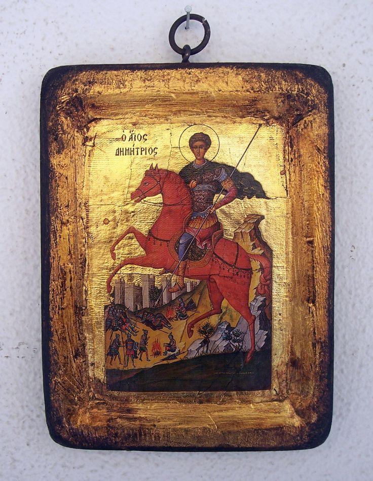 Orthodox greek religious icon with mount Athos style, vintage and byzantine style with Saint Demetrius by GardenOfLinda on Etsy