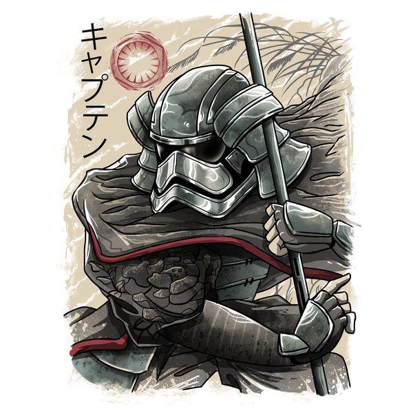 Samurai Captain - NeatoShop