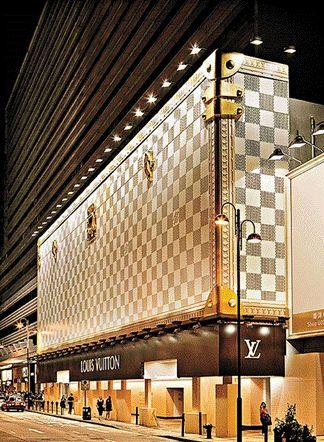 Louis Vuitton Flagship Store at Avenue des Champs Elysees