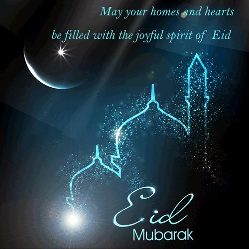 Send your loved ones this lovely ecard to celebrate the festival of Eid Ul Adha !