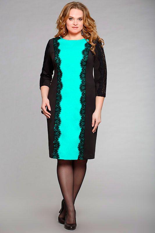 Платье Karavan Style