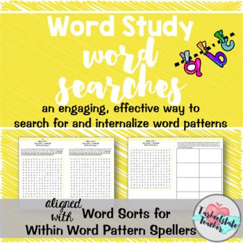 """Looking for a way to spice up or energize your classroom word study? My students begin their individualized Words-Their-Way word study sequence with a """"blind"""" word search as their first activity (word search does not contain a list of words). This routine activity is meant to be an engaging, fun way for"""