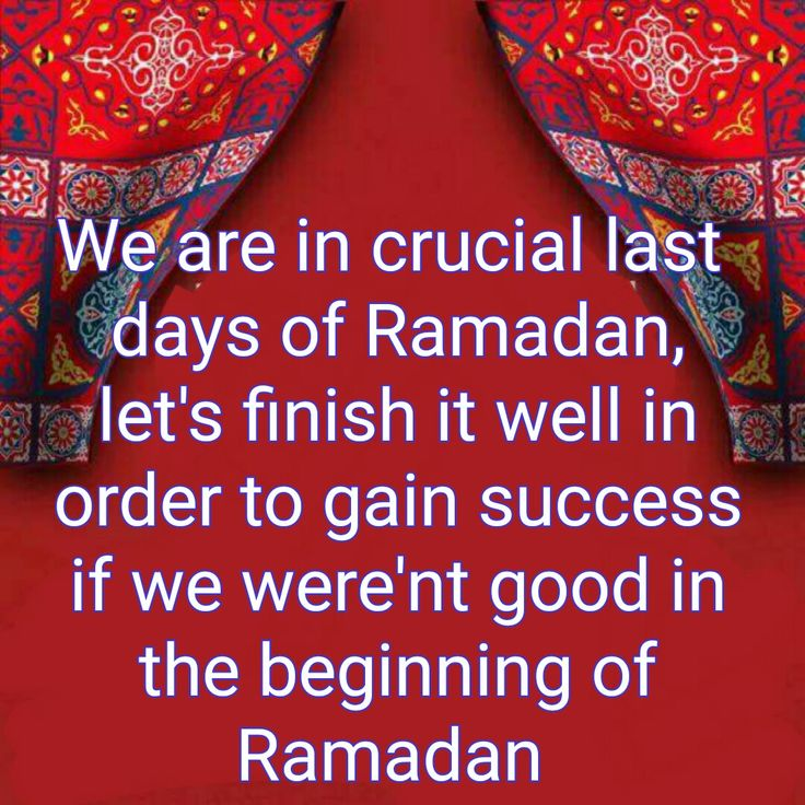 We are in crucial last days of Ramadan, let's finish it well in order to gain success if we were'nt good in the beginning of Ramadan !