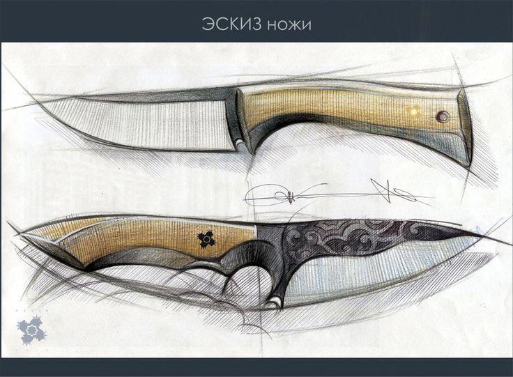 Image Result For Knife Design Knife Patterns Knife Drawing Knife