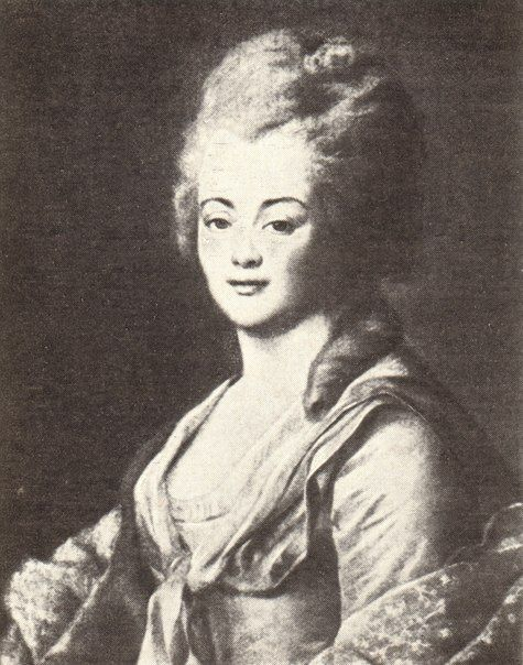 Вера Ивановна Арсеньева, урожд. Ушакова (1760-е – 1799 (1828?) – жена генерал-майора Николая Дмитриевича Арсеньева (1754 – 1796).