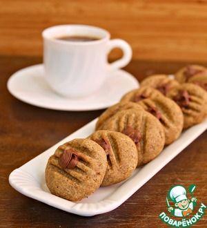 """Кофейное печенье """"Ароматное"""""""
