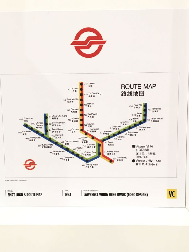 This SMRT route map highlights Singapore's efforts into making public transport more convenient and viable for the general population during its economic boom.