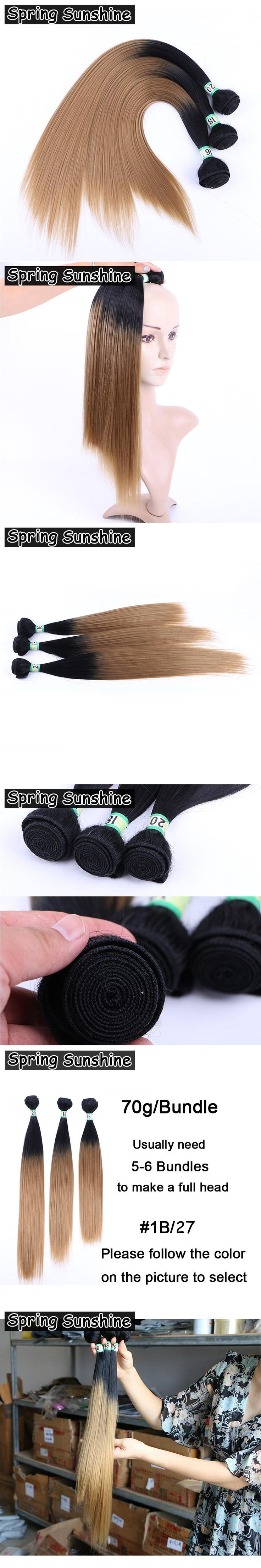 SPRING SUNSHINE 1B/27 Synthetic Hair Extensions Weave Double Weft Synthetic Weave Cheap Hair Bundles 16 18 20 70g/Bundle 1Bundle
