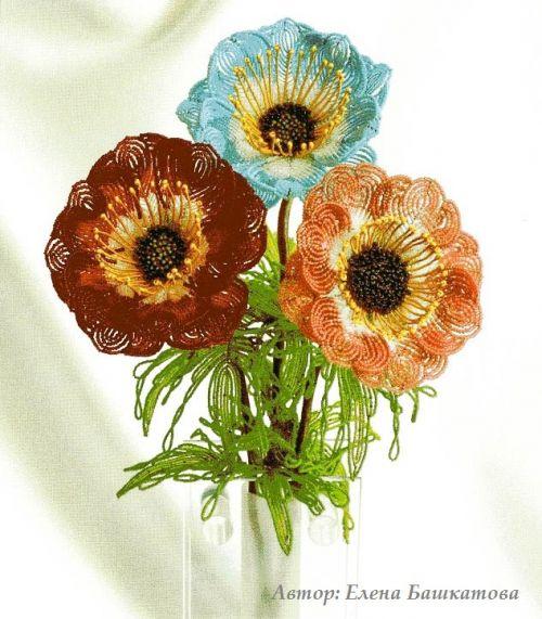weave beaded anemones