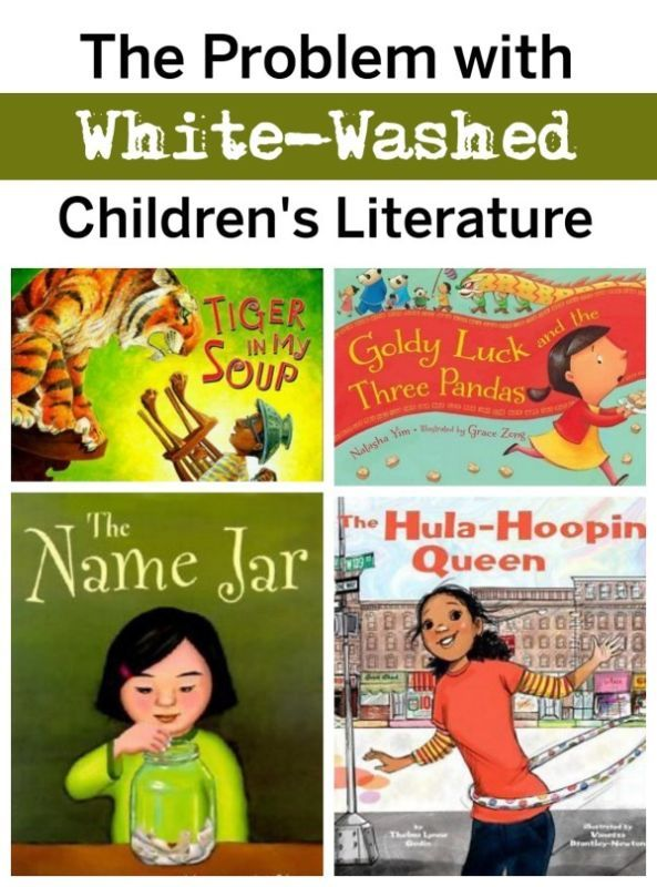 The Problem with White-Washed Children's Books -- and what you can do about it! #spon @ebay