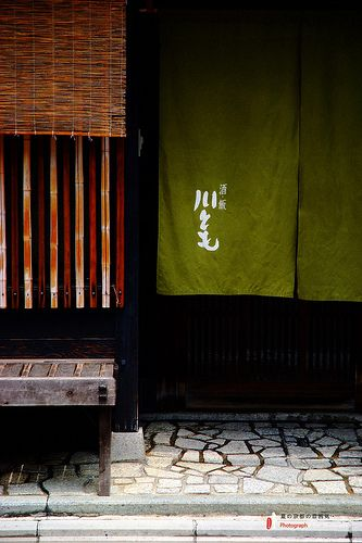 Noren, (traditional fabric dividers)  Kawatomo Kyoto