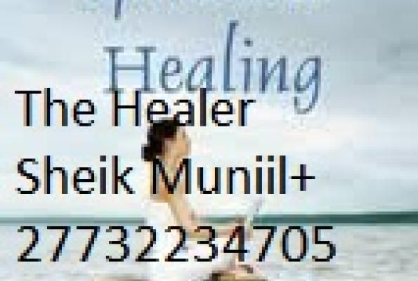 Strongest Traditional Healer Master Of Spells Sheik Muniil +27732234705 | VegWeb.com, The World's Largest Collection of Vegetarian Recipes