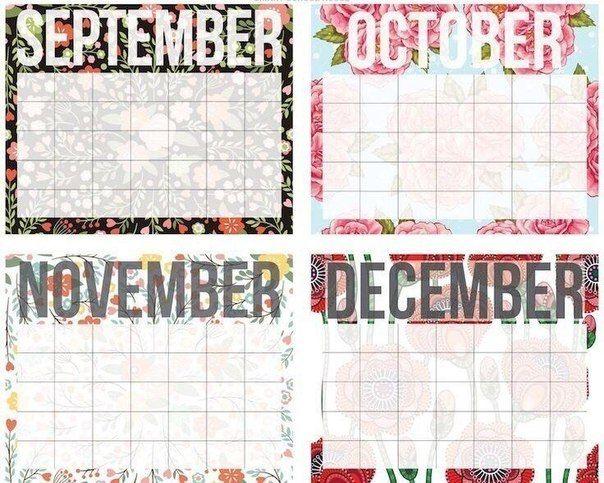 Личные дневники (идеи, распечатки, конкурсы)