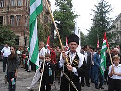 Abkhazia. Georgia and the vast majority of countries of the world do not recognise the independence of Abkhazia and South Ossetia and officially consider them as sovereign territory of the Georgian state