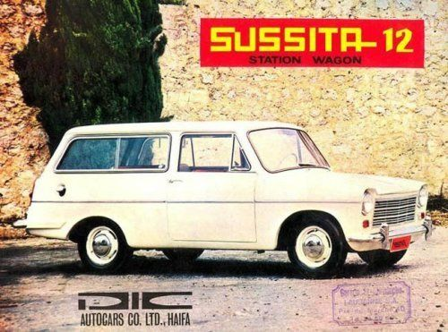Autocars Sussita 12 Station Wagon. Manufactured in Israel using Triumph engines and other components.