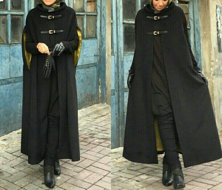 Uzun Pelerin