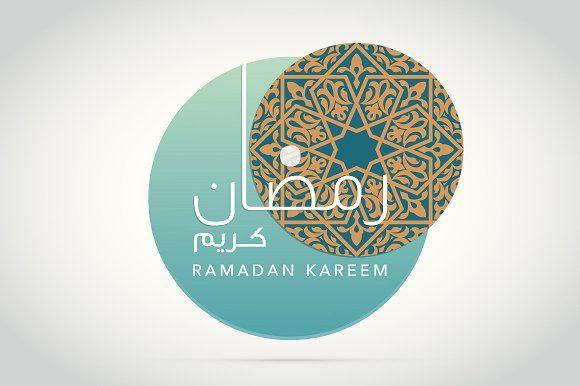 Ramadan Mubarak In Arabic Calligraphy Style The Arabic Calligraphy Means Generous Ramadan Vector Ad Ramadan Mubarak In Arabic Ramadan Calligraphy Styles