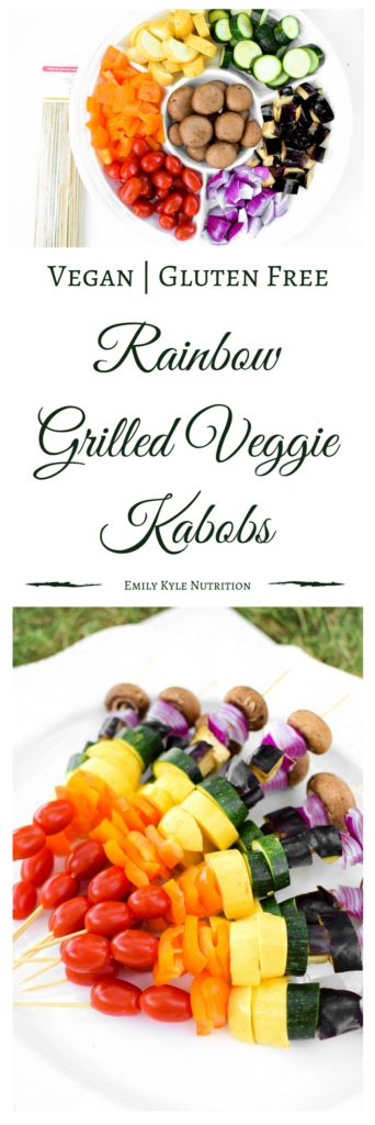 Rainbow Grilled Veggie Kabobs with a Honey Balsamic Glaze - the perfect grilled treat! | @EmKyleNutrition