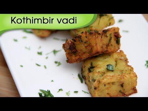 Kothimbir Vadi - Maharashtrian Breakfast / Party Snacks Recipe By Ruchi ...