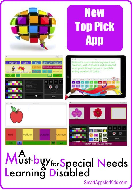 7 Apps for Working with Special Needs Students